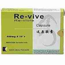 Re-vive  capsules x10